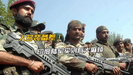 印度陆军号称世界第一,但实际上却隐藏着大问题