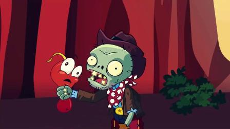 植物僵尸:僵尸要吃掉巴豆