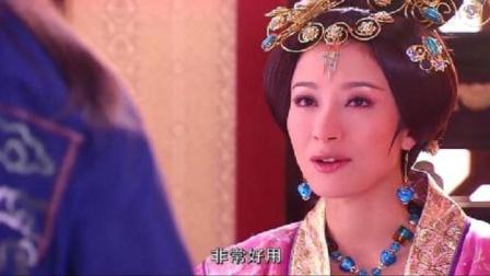 万贵妃残害皇家子嗣,周太后看出她求子心切,要毁她的皇后梦