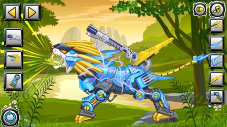 组装机械 长牙狮 游戏解说 第10章 长牙狮