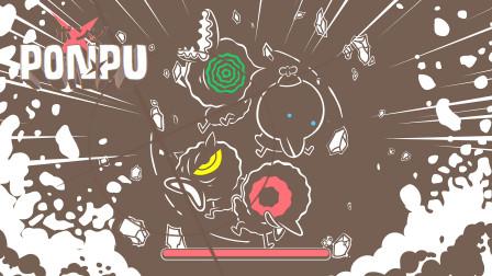 鸭飞蛋打【雪激凌试玩】Ponpu