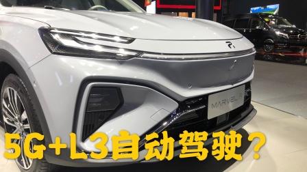 2020广州车展|这台5G纯电SUV能让你放弃做韭菜吗