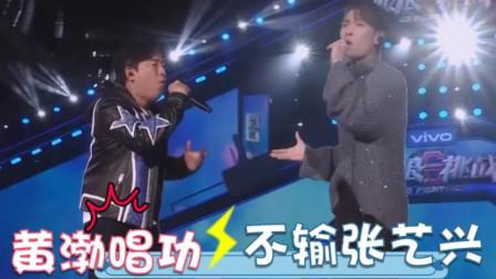 黄渤唱歌惊艳合集,唱跳rap都不再话下,唱功丝毫不输专业歌手
