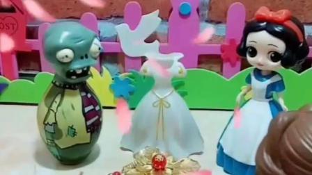 早教益智幼儿:白雪真的要嫁给光头僵尸了吗
