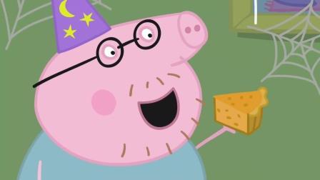 小猪佩奇最新第八季 猪爸爸在吃美味的南瓜派 简笔画