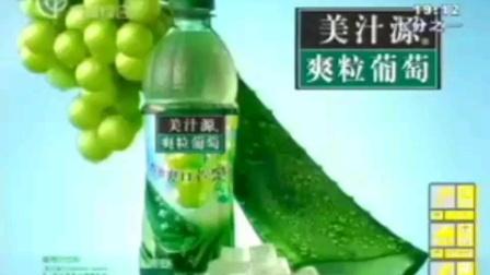 美汁源 可口可乐公司荣誉产品