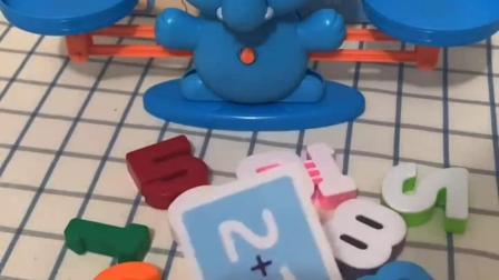 在玩耍中学习数字加减法运算,