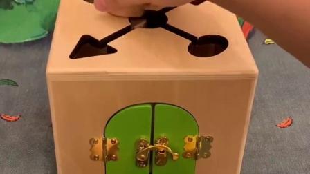 好玩又好看的形状配对锁箱