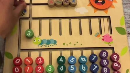 学习简单100以内的初级运算,锻炼孩子的数学运算能力