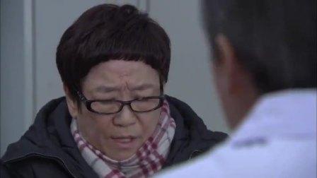 妈妈的花样年华:文英得了癌症,闺蜜的话让她感觉到不对劲