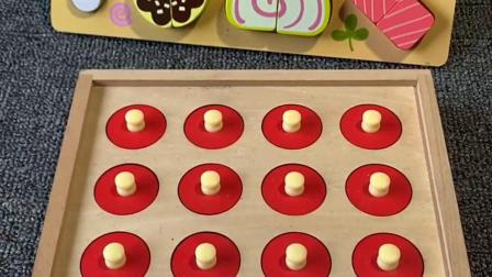宝宝在玩游戏的过程中锻炼记忆能力