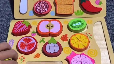 宝宝很喜欢玩切水果蔬菜玩具,就给他买了这款,非常好,质量也杠杠滴