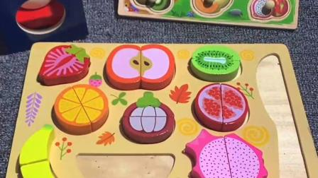 宝宝最喜欢玩的水果切切乐玩具,锻炼孩子动手认知能力