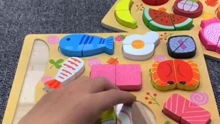 宝宝最喜欢玩的过家家切切乐玩具,锻炼动手能力,认知能力
