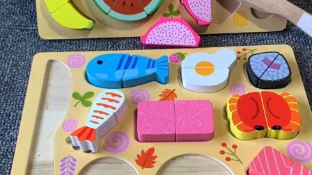 磁性切切乐玩具,教宝宝认知水果,蔬菜,锻炼宝宝动手能力