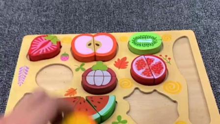 磁性蔬菜水果切切乐玩具,锻炼孩子动手认知能力