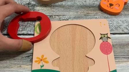 立体小熊拼图,锻炼宝宝手眼协调能力