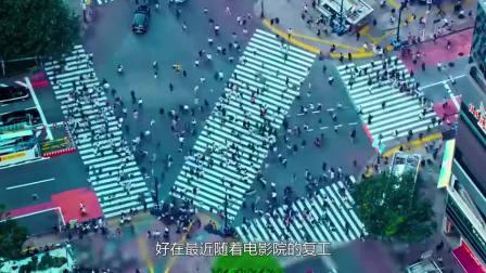 唐人街探案3:程潇新造型惊艳登场,刘昊然眼都瞪直了!太美了