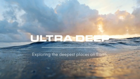 欧米茄Ultra Deep专业潜水表- 探索马里亚纳海底