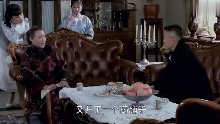 大宅门:二奶奶去见青帮老大,三千弟子下跪拜见,真是壮观啊!