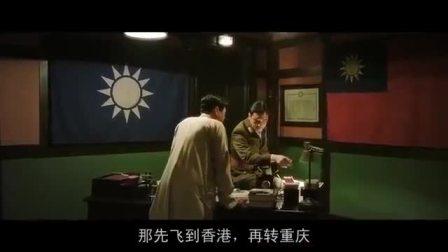 大上海:周润发只能带一人离开上海,他会选择妻子还是初恋情人?