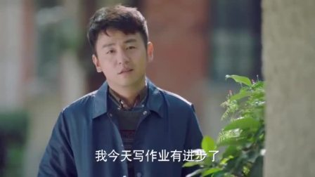 我爱男保姆:儿子回乡下后,居然变成乖小孩,方原只敢偷偷看望他
