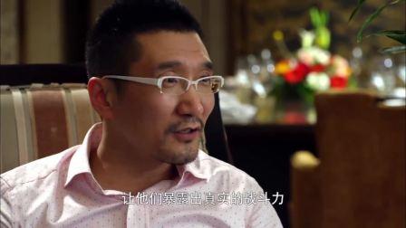 国际黑帮组织计划演习期间刺杀刘闯,刘闯为救红颜中枪被抓