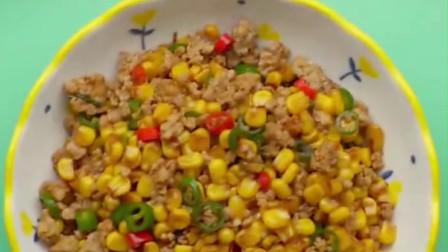 家常菜香辣肉末炒玉米