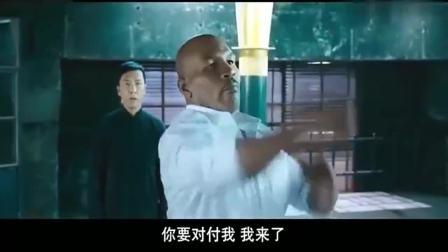 叶问叶问大战拳王泰森,顶尖高手之间的对决,真是太精彩了!