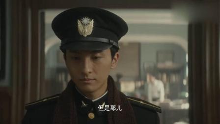 隐秘而伟大:赵志勇升职,成为一处处长,为何还不开心?