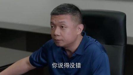 少年派:昊子手机被扔出窗外,他竟追着手机跳楼,当事老师被免职