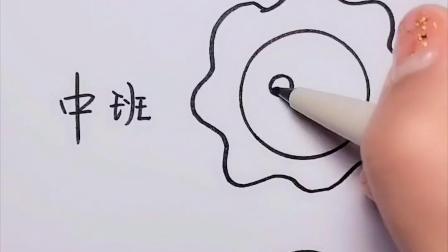 _这样画是不是很简单呢