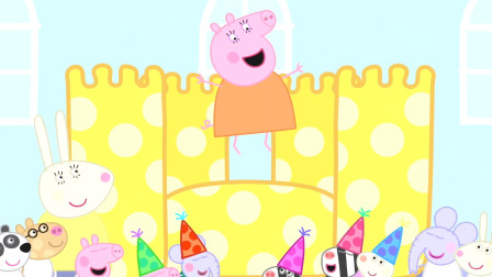 小猪佩奇最新第八季 猪妈妈跳充气城堡 简笔画