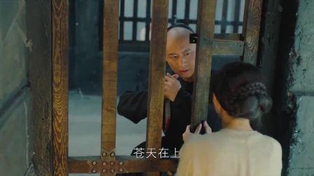 那年花开月正圆:孙俪赵白石结为生死兄妹,心里挂念陈晓!