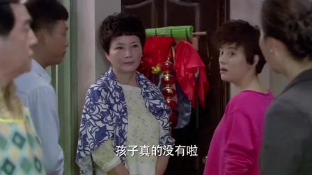 辣妈正传:李木子仇恨怀孕的员工,刻意打压,夏冰动心元宝求婚