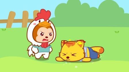 小猫假装医生拜访公鸡,小猫能抓到公鸡吗