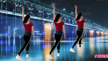 在家跟我练《别知己》运动就是健康,请大家跟着背面一起来做运动