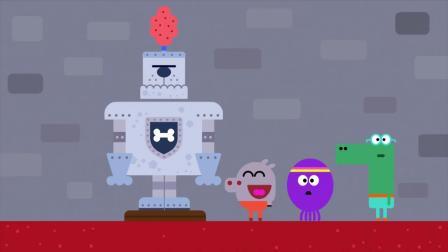 《嗨道奇第一季》一个有趣的机器人!
