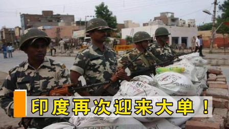 印度再次迎来大单,邻国一口气购买10万吨大米,俄:高兴太早了