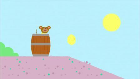 嗨道奇第一季:小猴子,你怎么了