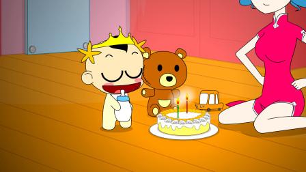 奶瓶小星:生日愿望,搞笑动画短片
