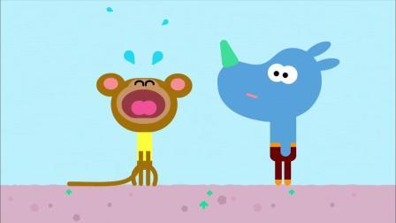 《嗨道奇第一季》小猴子,你不要哭哦!
