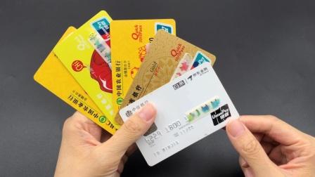 """没钱的银行卡是""""销户""""还是""""留着""""?幸亏银行朋友提醒,学学"""