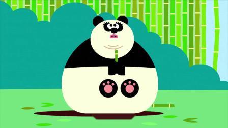 《嗨道奇第一季》大熊猫,你好呀