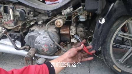 摩托车启动不着了该怎么解决?只需检查下这3个地方,轻松学会修车