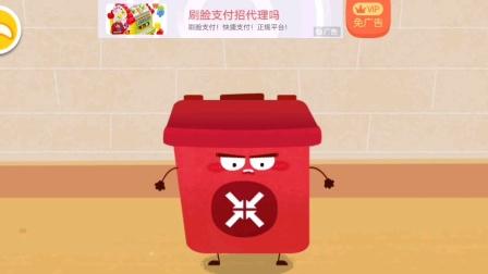有害垃圾 电池