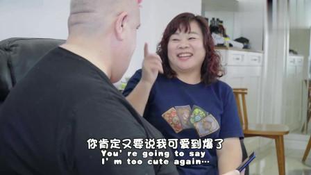 老外在中国:确认过答案,土味情话也是要慎用的!