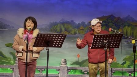 粤曲对唱《沈园题壁两断肠》刘巨榕、郑静文20201214开局