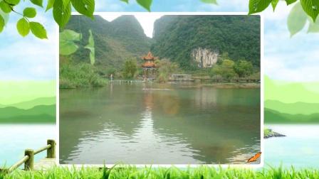 风景秀丽的百色靖西鹅泉