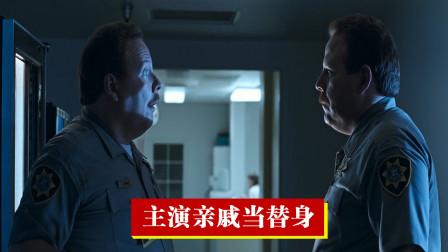 拍戏请主演亲戚当替身:终结者2中一模一样的人,其实都是双胞胎!
